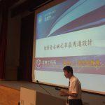 智慧馬達科技研討會-1012雲科大_171013_0002