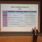 智慧馬達科技研討會-1012雲科大_171013_0014